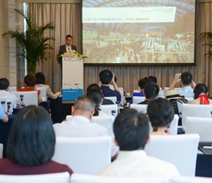 Eine China-Kompetenzzentrum Veranstaltung